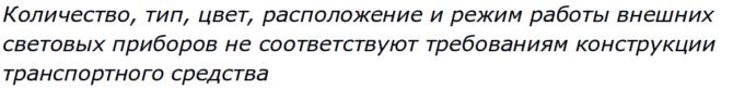 Статья 3.1