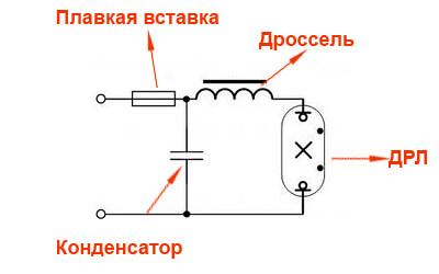 Подключение лампы ДРЛ через дросель