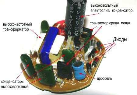 ЭСЛ, устройство, транзисторы