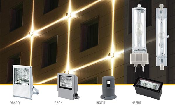 Металлогалогенные светильники