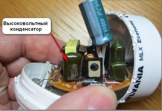 Ремонт конденсатора в лампе