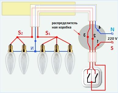 Схема для двухкнопочного выключателя