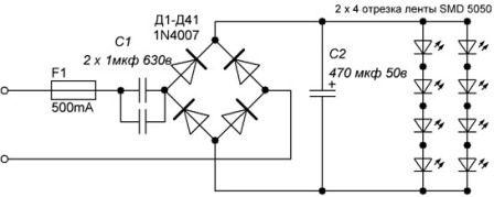 Схема самодельной диодной лампочки